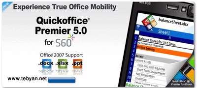 quickoffice premier 5 v5.0.32