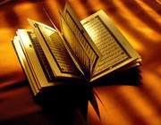 تفسیر آیات 31 تا 40  سوره قاف