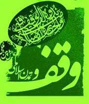 قرآن مسجد را می توانم به خانه بیاورم؟