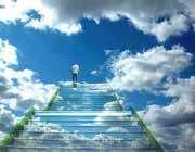 آسمان چهارم و آسمان هفتم یعنی چه؟