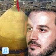 حرام تستریح
