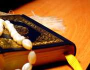آیات 31 تا 41 نجم