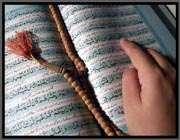 آیات 127 تا 130 نساء