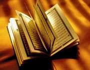 تفسیر آیات 5 تا 8 سوره منافقون