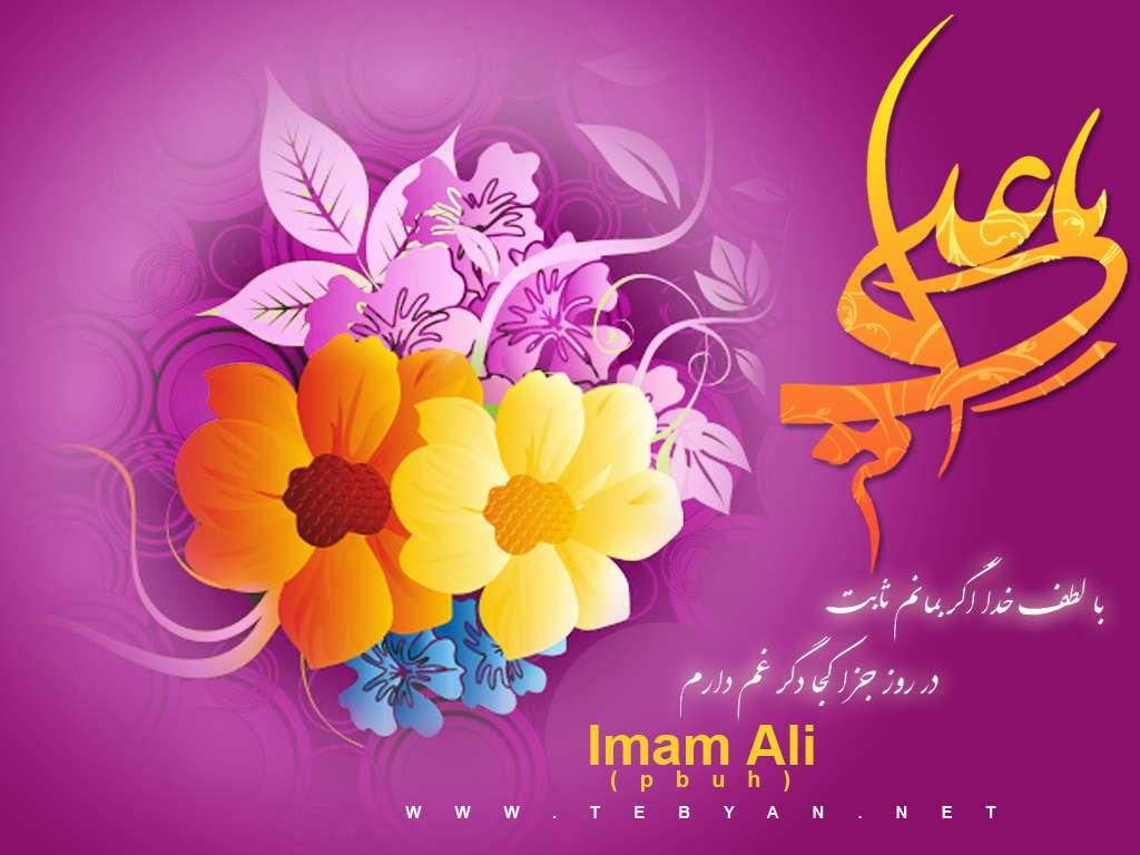 عید فجر