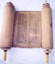مزمت اهل کتاب خصوصا یهود زمان پیامبر
