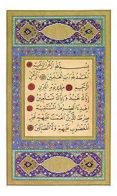 آیات 137 تا 142 اعراف
