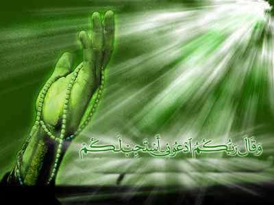 اي صاحب بخشش و عطاء