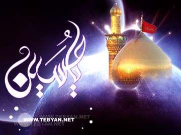 تكریم جهاد با نگاه به عاشورا (1)