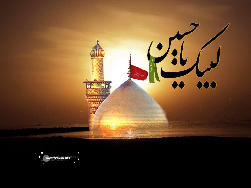 عزاداری و سینه زنی سنتی بوشهر / آموزشی