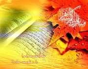 تفسیر آیات 25 تا 37  سوره حاقه