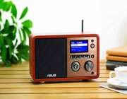 فایل کامل رادیو آفلاین تبیان