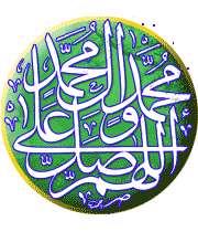 گرايش به تشيع