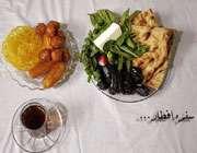 افطار موقع اذان