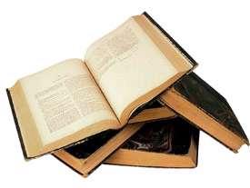 كتب وهابيت