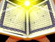 چراغ ايمان و نقش روشنگري آن
