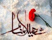 دانلود مداحی شهید گمنام سلام خوش اومدی مسافر من - مجتبی رمضانی