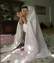 درونی کردن علاقه به نماز