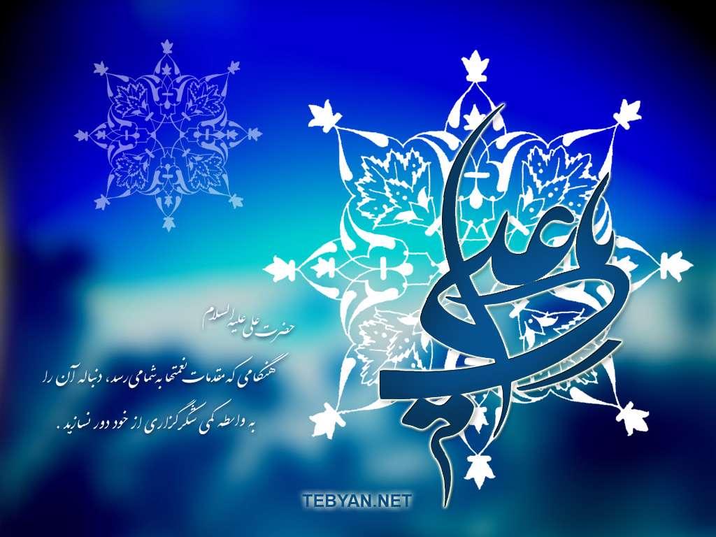عمر علی خورشید روی بوم شده
