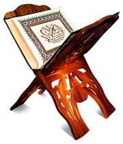 تفسیر آیات 31 تا 37  سوره مدثر