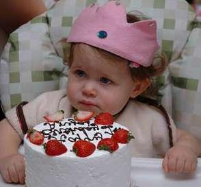آهای کوچولو ؛ تولدت مبارک