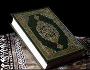 تفسیر آیات 21 تا 38 سوره نباء