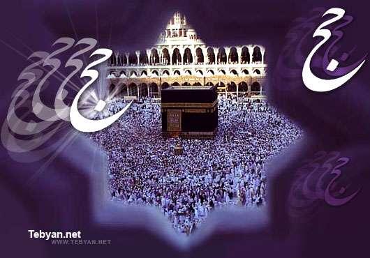 چیزهایی که بر محرم حرام است (5)