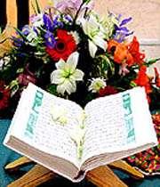 تفسیر آیات 6 تا آخر سوره ضحی و 1 تا4 سوره انشراح