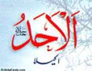 شرک وهابیت (1)