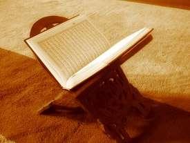 تفسیر آیات 5 تا آخر سوره بینه