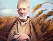 کربلایی کاظم ساروقی