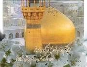 حبیبم حبیبم، علی موسی الرضا