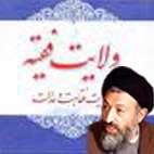 رهبر اسلامي چگونه بايد زندگي كند؟
