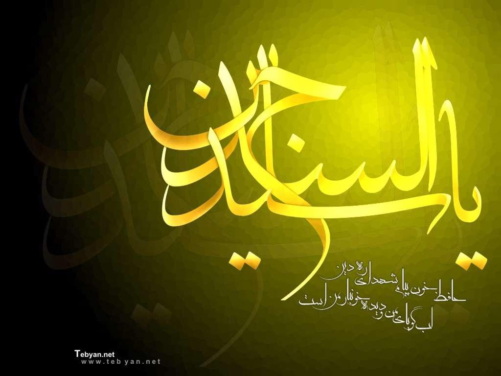 دعای امام سجاد (ع)در ماه رجب
