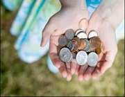 پول با برکت