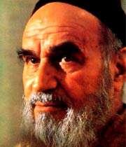 فقه ولایی امام خمینی