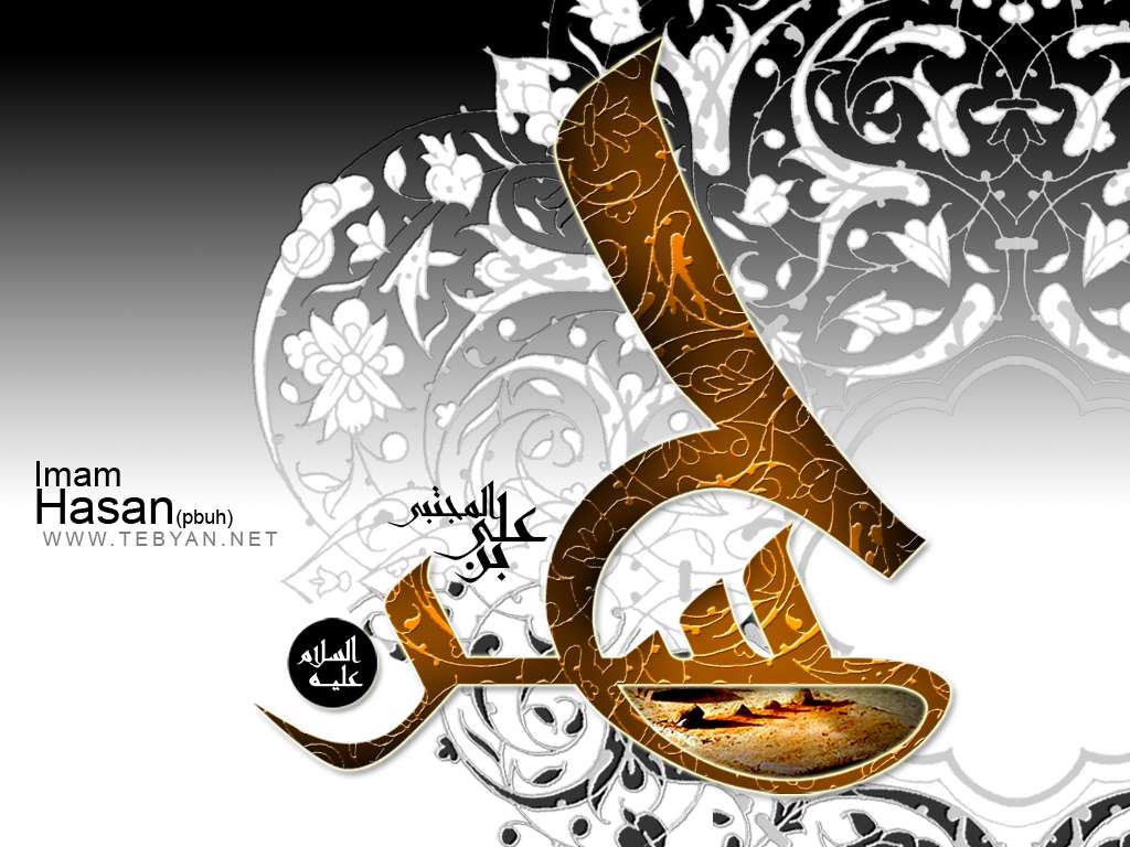 انتقال سرامام حسین(ع)