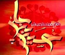 احیای معنای خلافت توسط امام حسین(ع)