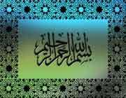 رحمت الهی منزه از هر انفعال