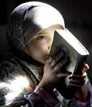 مریم، طارق، فجر، بلد، ضحی، انشراح و تین