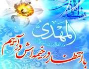 عید العظیم