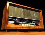 پخش رادیو پیام