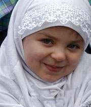 چیزی به نام حجاب