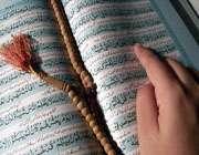 دعای روز چهارم