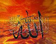 حمد(2)