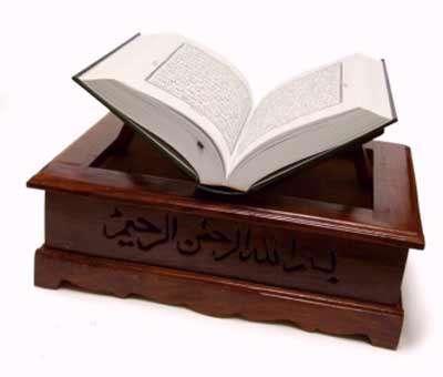 آیات 16 تا 25  حجر