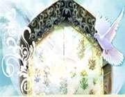 بعثت جهان اسلام