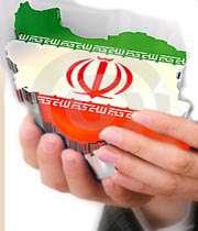 زیبایی ای ایران