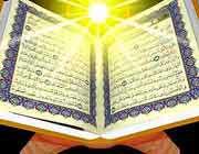 شبهات قرآنی