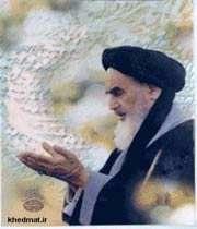 راز توجه مردم به امام خمینی